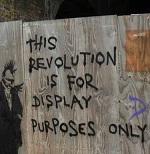 BPM Revolution